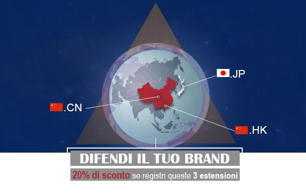 Difendi il tuo brand - 3 estensioni 20% di sconto